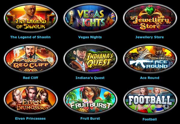 Бонусы на онлайн азартных игровых автоматах на игровом портале Гаминаториказино