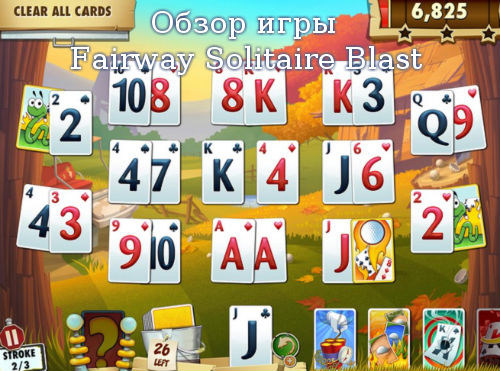 Обзор игры Fairway Solitaire Blast