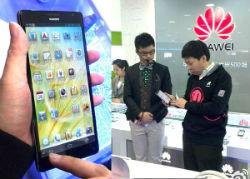 Компания Huawei выпустила самый большой в мире смартфон