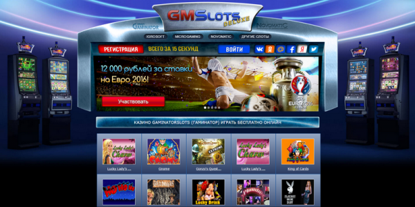 Играть в онлайн игровые слот автоматы на сайте онлайн казино Гаминаторслотсру