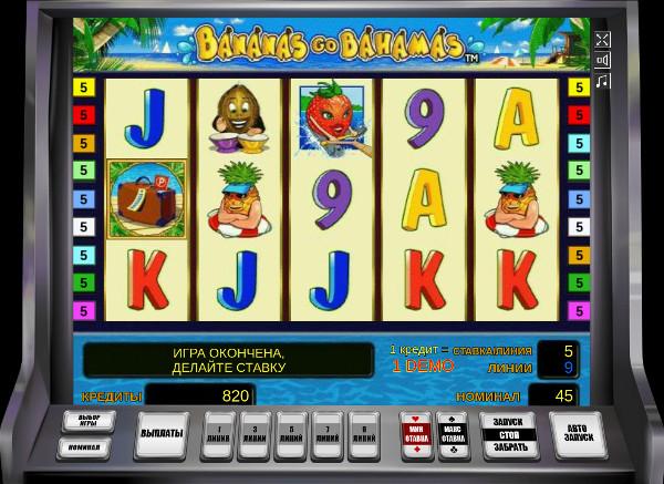 Игровой автомат Bananas Go Bahamas - побеждай в Вулкан казино