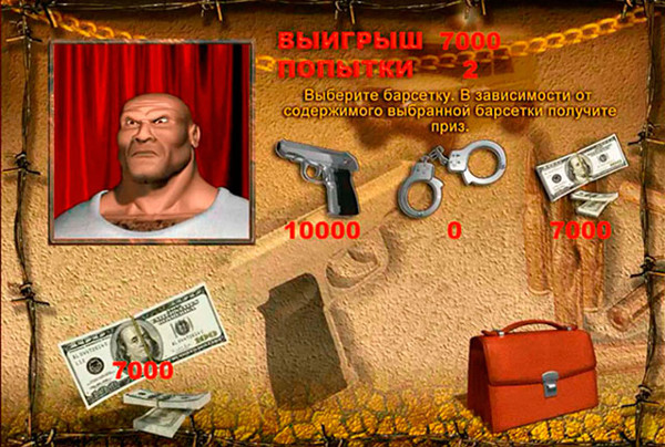 Играть poker mail dead redemption 2 online with friends