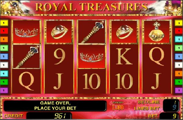 Игровой автомат Royal Treasures - для истинных королей
