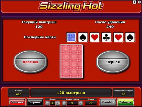 Игровой автомат Sizzling Hot - в казино Вулкан онлайн делай ставки