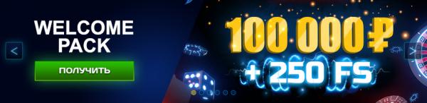 Вулкан клуб казино онлайн