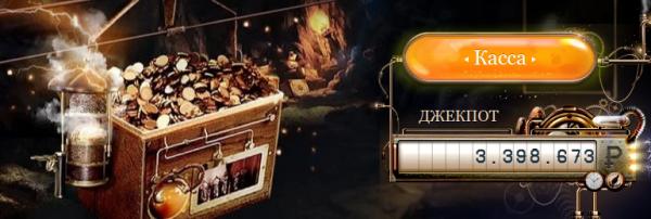 играть в казино Play Fortuna