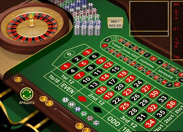 Как начать играть в рулетку новичку казино Вулкан?