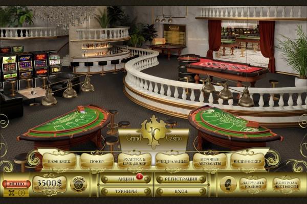 Казино grand casino - с заботой об игроке