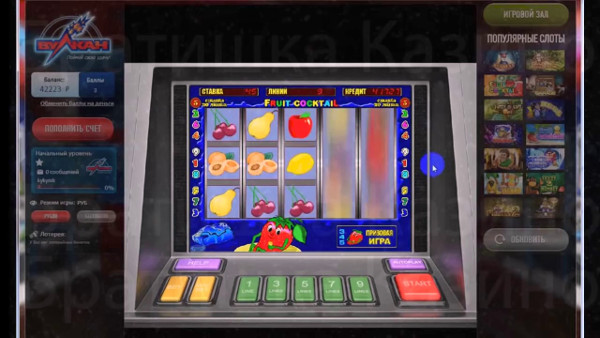 Казино Вулкан - для тех, кто любит азарт