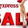 Как купить из AliExpress практически бесплатно любой товар?