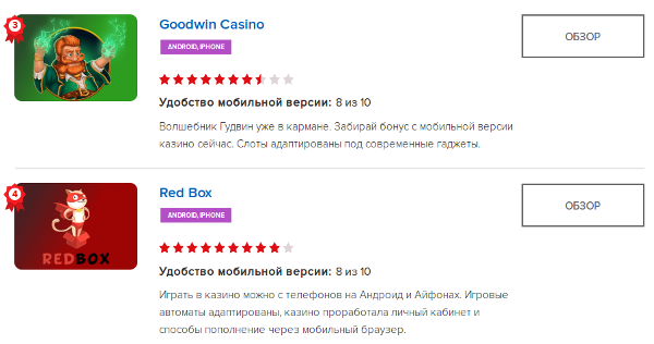 Приложение admiral casino online game