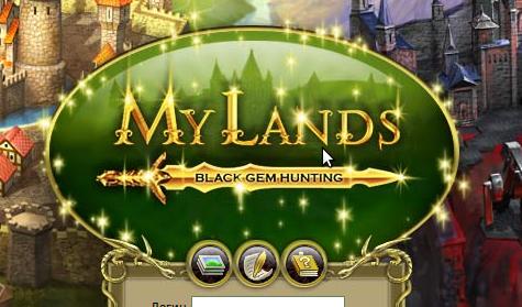 Обзор популярной игры Му Lands