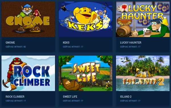 Новый взгляд на онлайн казино Vulkan Grand