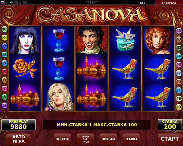 Окунитесь в атмосферу романтики и венецианской роскоши вместе с автоматом Casanova