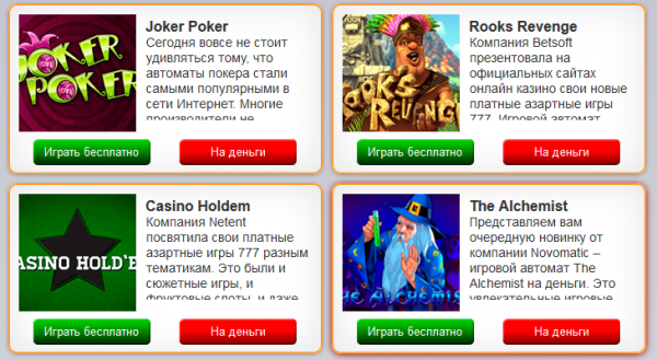 Детский poker как играть you are card dead