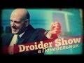 Droider Show #106. Балмер – Давай до свидания!