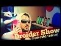 Droider Show #109. Вся правда об iPhone 5S/5C