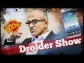 Droider Show #126. Все подробности о Galaxy S5