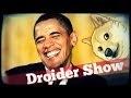 Droider Show #134. Не грози южному корейцу, попивая пивко в Белом доме