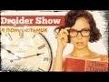 Droider Show #29. Машина времени