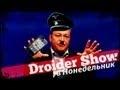 Droider Show #84. Гаджет Наци