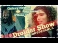 Droider Show #90. Молот Тора vs Google Glass