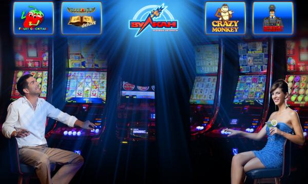 Сыграйте в популярные азартные игровые слот аппараты на сайте онлайн казино Igrat Vulcan
